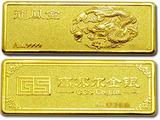 高赛尔工艺黄金