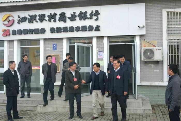 中国人民银行南京分行行长周学东到我行调研农村金融